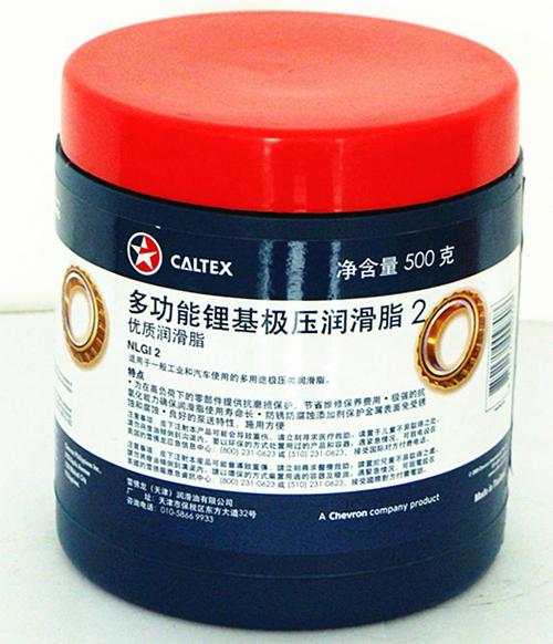 多功能锂基极压润滑脂